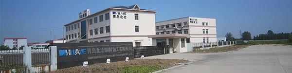华冶青岛加工配送中心