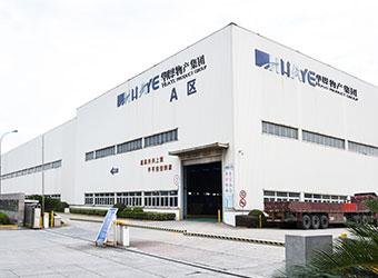 华冶上海加工配送中心