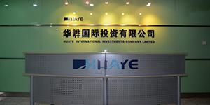 华冶国际香港公司